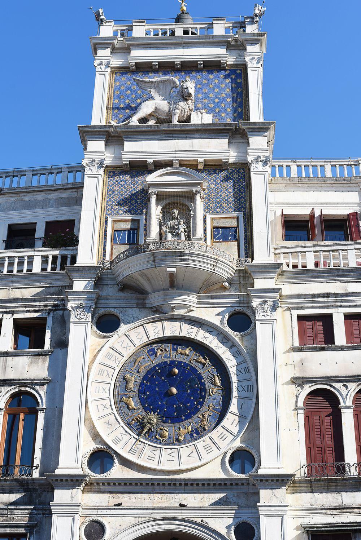 Wieża zegarowa w Wenecji | Polenka.pl